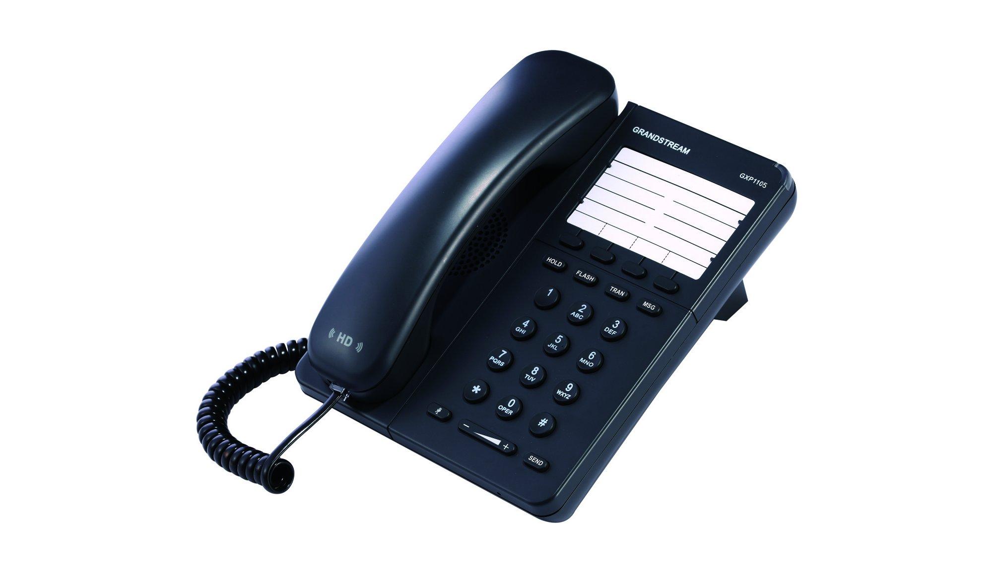 GXP1100/1105